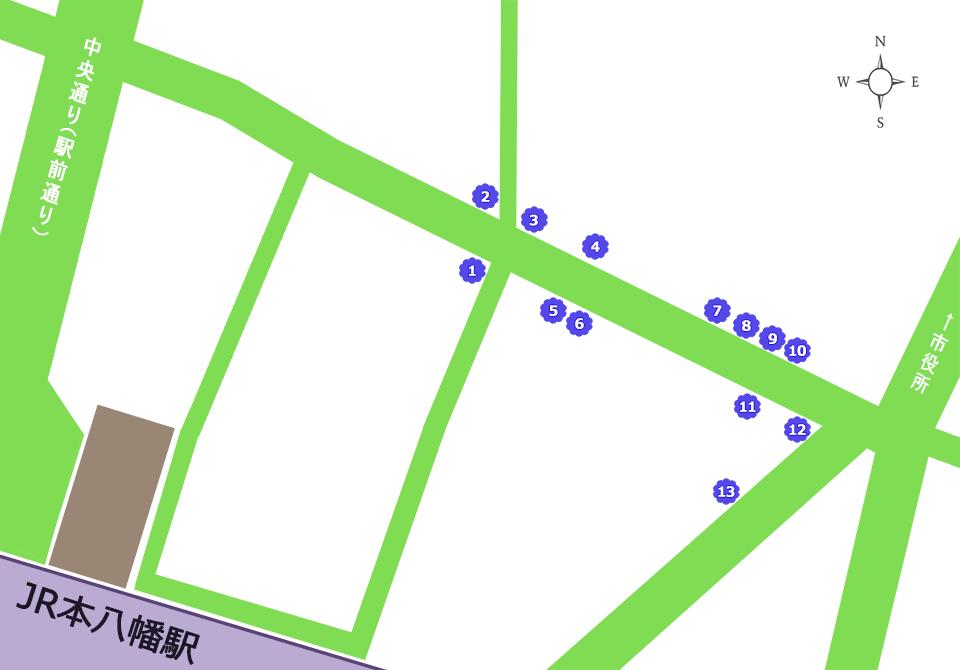 八幡一番街商店会・買物処マップ