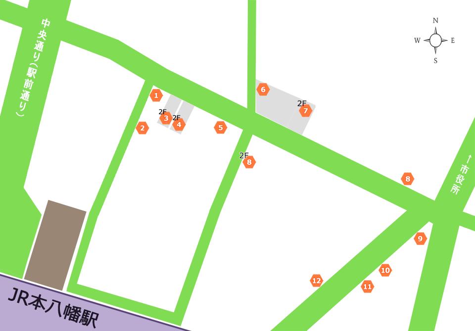 八幡一番街商店街マップ(食事処)