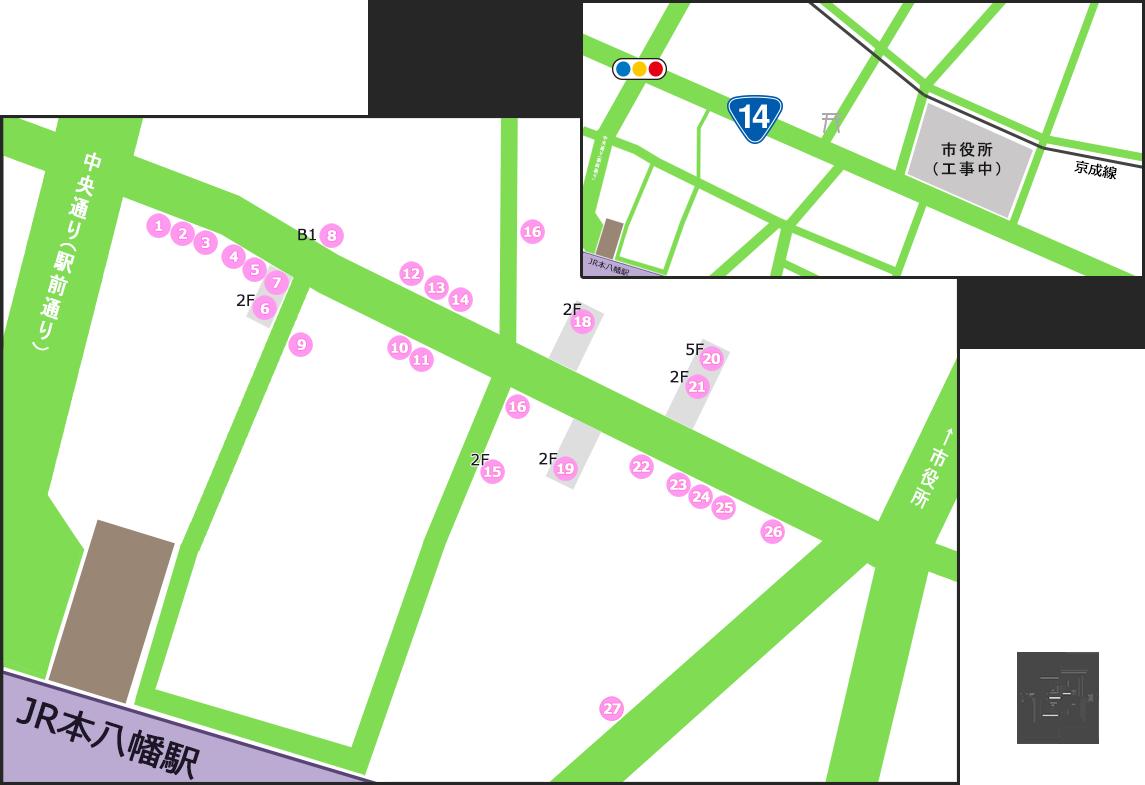 八幡一番街商店会・呑み処マップ