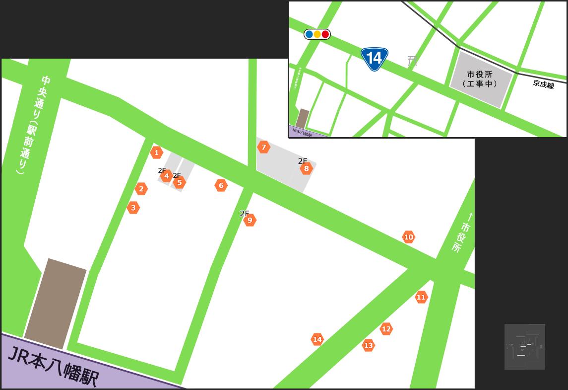 八幡一番街商店会・食事処マップ